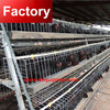 Hot sale metal breeding cage for chicken on kenyan farm with automatic system