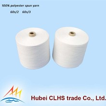 100 Percent Virgin Raw White Industrial Polyester Yarn 60/2 60/3