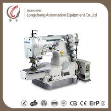 Blanket Carpet Tape binding Industrial Interlock Sewing Machine