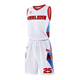 Custom Euroleague European Blank Basketball Jersey Uniform Design