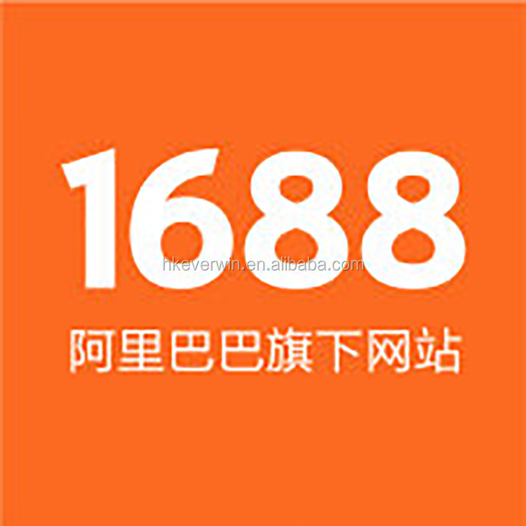 Shenzhen China sourcing service 1688 Taobao buying <strong>Agent</strong> from China to USA US Uk India
