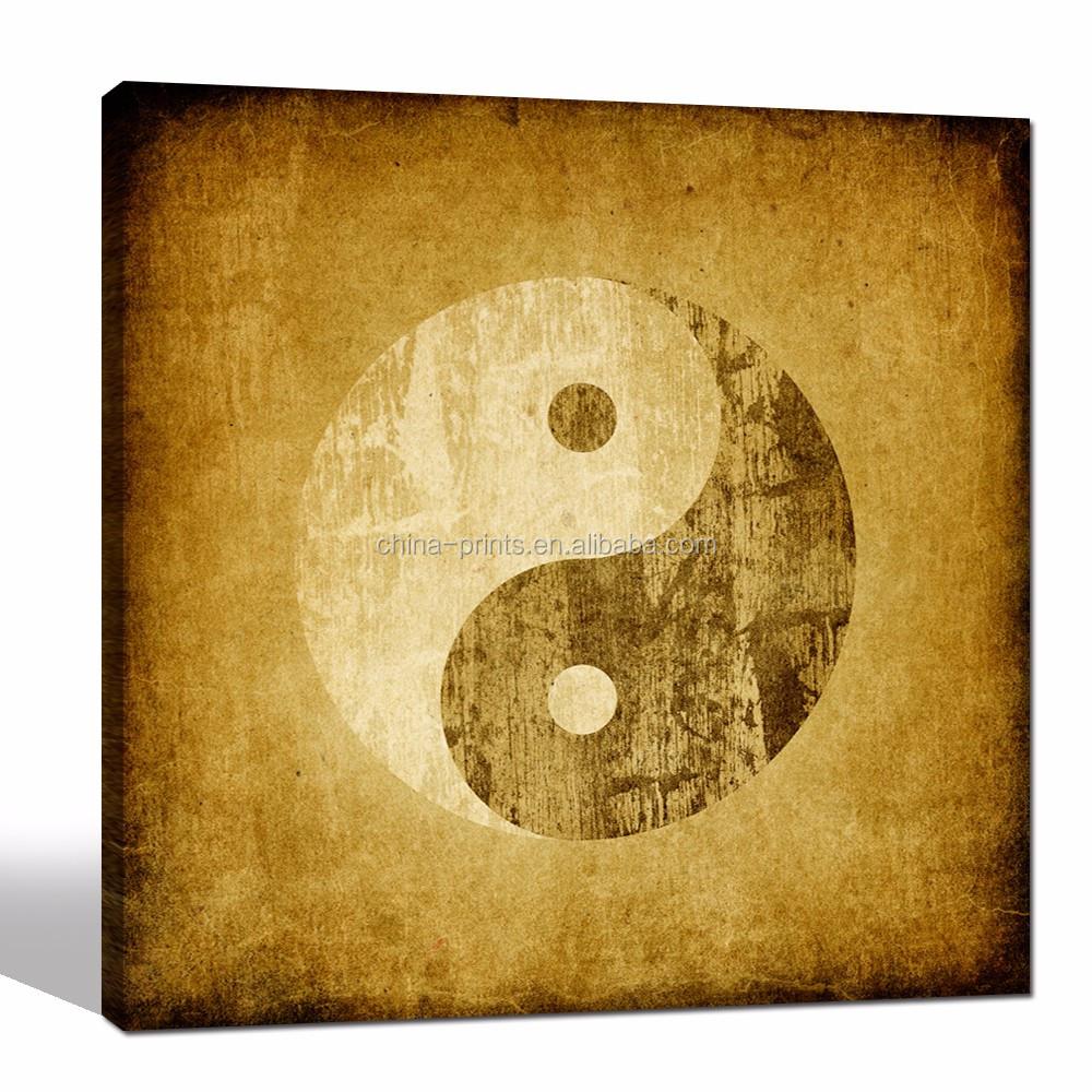 Vintage Yin Yang Symbol On Grunge Backgroud Wall Art Traditional