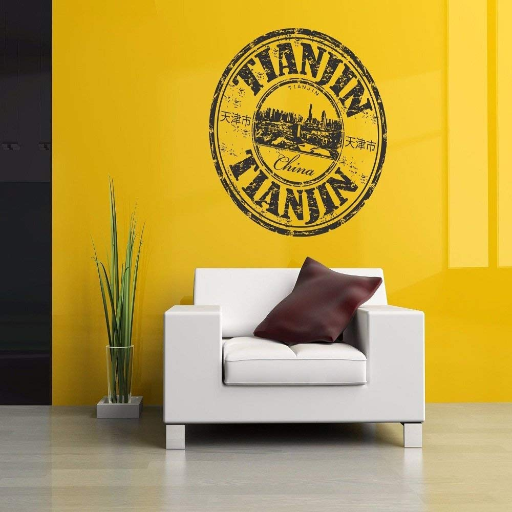 Wall Vinyl Sticker Room Decals Mural Design Tianjin City Stamp China