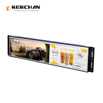 SAD1901KL 19 inches Shelf edge Screen Instore retail screen Split player for counter display