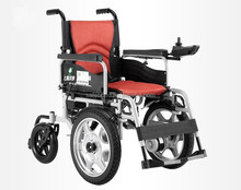 Cheap Health care product handicapped remote electric wheelchair for disabled