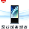 Latest fashion gas station lcd usb advertising player HDMI/VGA/USB/sd cf card with free software