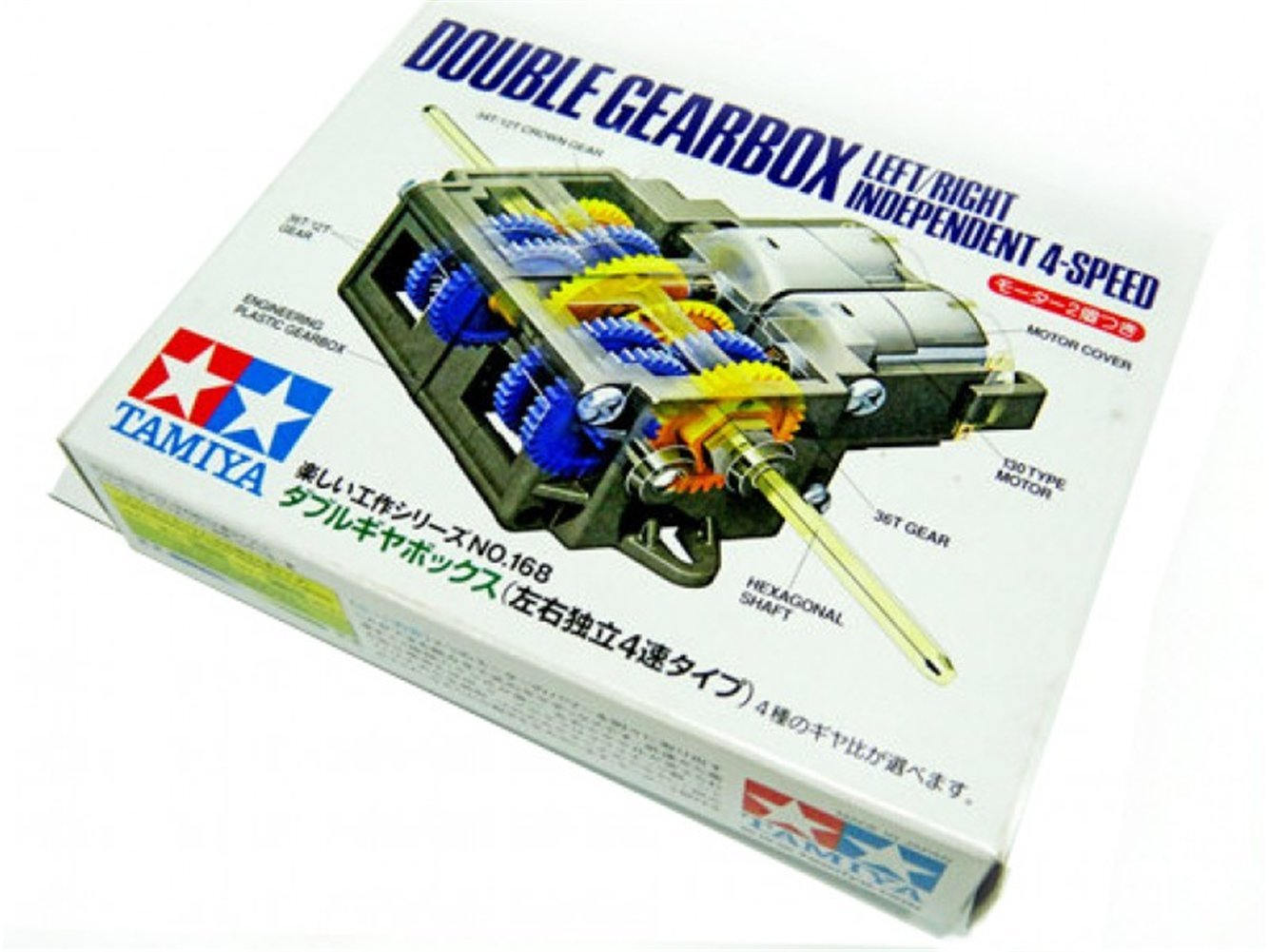 Tamiya 70168 Double Gearbox Kit