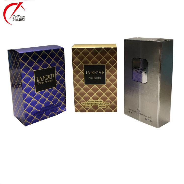 6b4cb5093 مصادر شركات تصنيع مصنع العطور التعبئة ومصنع العطور التعبئة في Alibaba.com