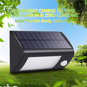 Compound Wall Lights Outdoor Wall Mounted Solar Power Led Street Light