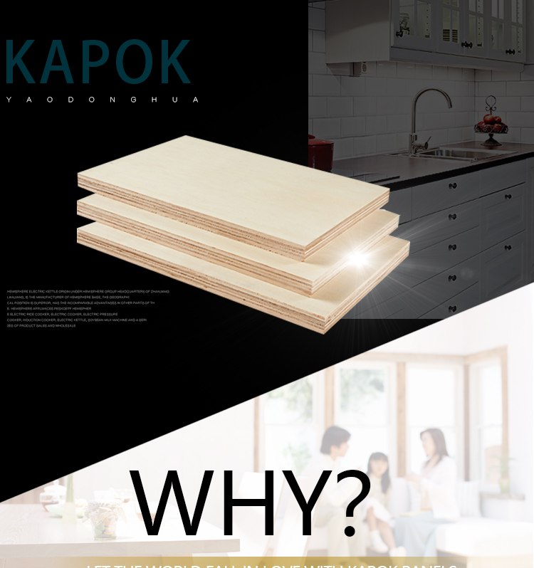 Kapok Panel hot sale high quality plywood board for decoration