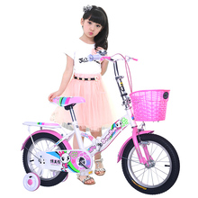 fashion folding kids children bike and bicycle manufacturer