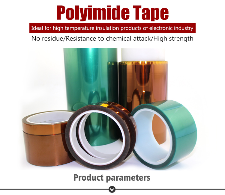 Fluorine film amber polyimide adhesive tape for 3d printer