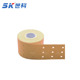 muscle therapy elastic sport kinesiology tape with punch for skin breathing
