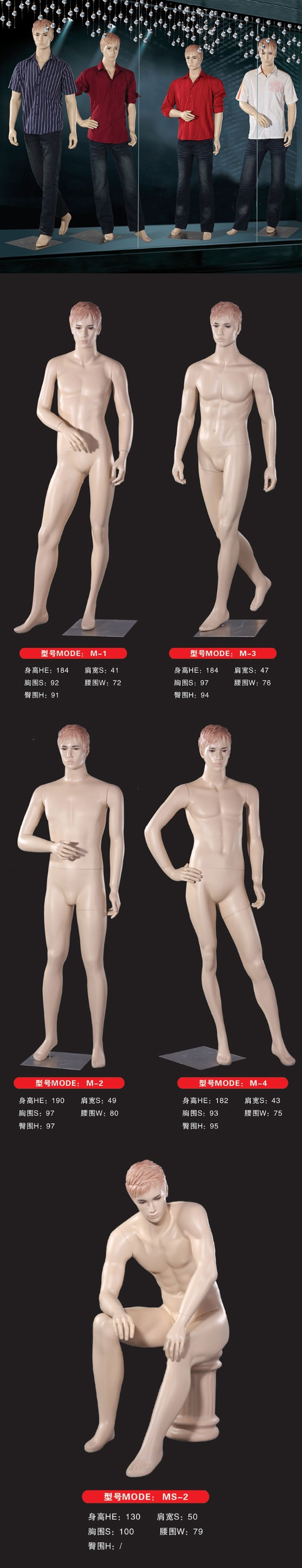 Wholesale Full Body Handsome Fiberglass Man Size Male Mannequin