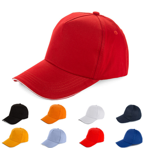 Promotion cap baseball cap cheap cap