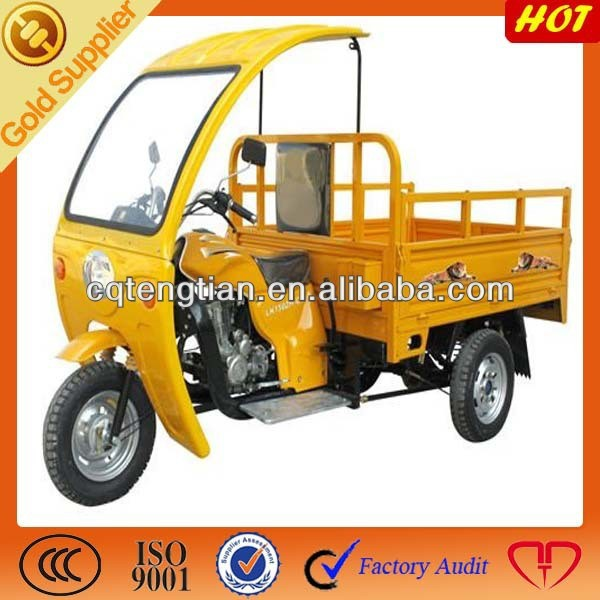 Chongqing Three wheel motorcycle/ trike motor cargo
