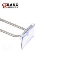 Quality assured supermarket metal display security hanging hooks