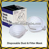2013 hot sale High Quality dust mask