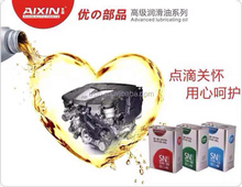 Fully Synthetic SN grade lubricant engine motor oil SN 5W-40