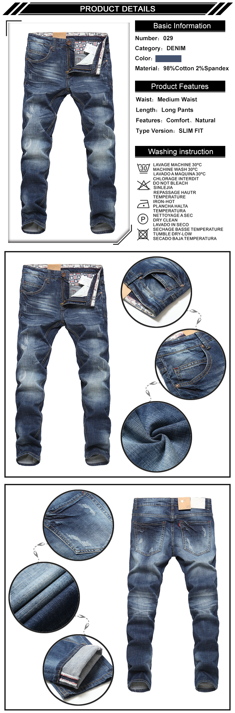 High quality men jeans comfortable fashion design pants european style denim jeans for men