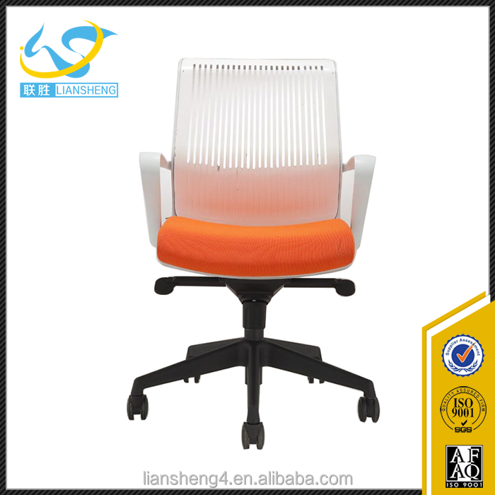 Durable mesh staff office / computer task chairs with nylon base