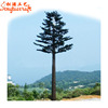 China factory wholesale communication tower telecom tower camouflaged tree tower bionic telecom artificial tree