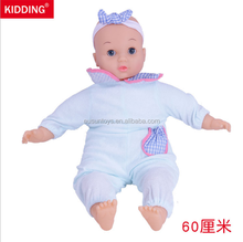 24 inch baby dolls good quality sewing dolls for sale