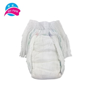 OEM free samples b grade baby pants diaper