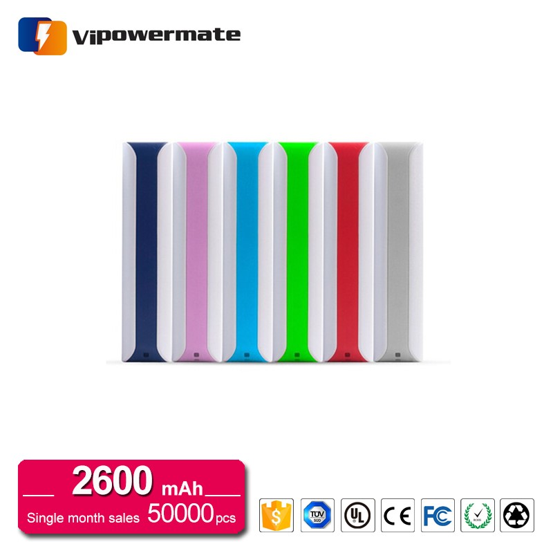 Universal PowerBank 2600mah Portable mini Power Bank for Portable DVD Player
