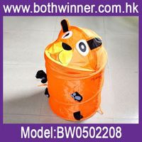 Ru357 Hanging Hamper Laundry Bag