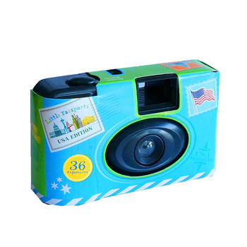 free disposable camera