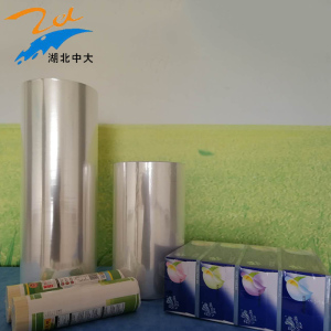 Clear POF hot Shrink Film Roll / Polyolefin Film / Shrink film