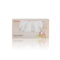 China Factory Non-woven Cotton Facial Tissue Facial Paper