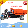 three wheel electric tricycle for cargo/garden electric loading electric dumprer truck/electric mini dumper
