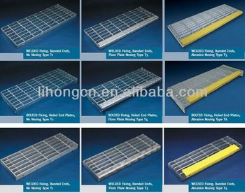 Galvanized Steel Industry Stair Tread, Hot Dip Galvanized Industry Stair