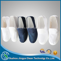PU/PVC ESD cleanroom antistatic shoes