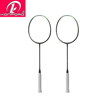 194bba22c11 High quality badminton racket wholesale top brands of badminton rackets