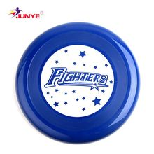 BSCI Audit Factory customer frisbee free design fabric flying frisbee cheap plastic frisbee