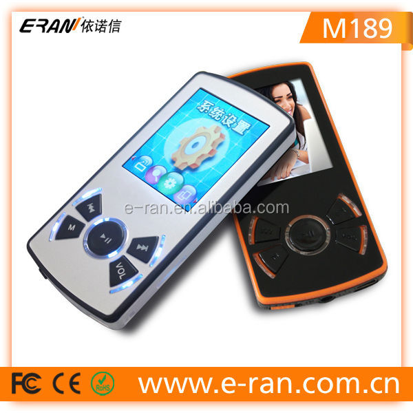 2017 new private MP4 player with factory price high quality game mp4