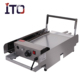 CI-212 Burger Cooking Grill Machine