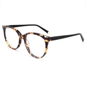 0462bcd292a7 I Frame Eyewear