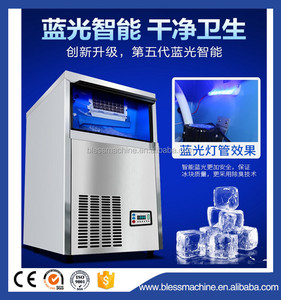 Famous Factory Direct Sell!! Good reputation at home and abroad manitowoc ice machine