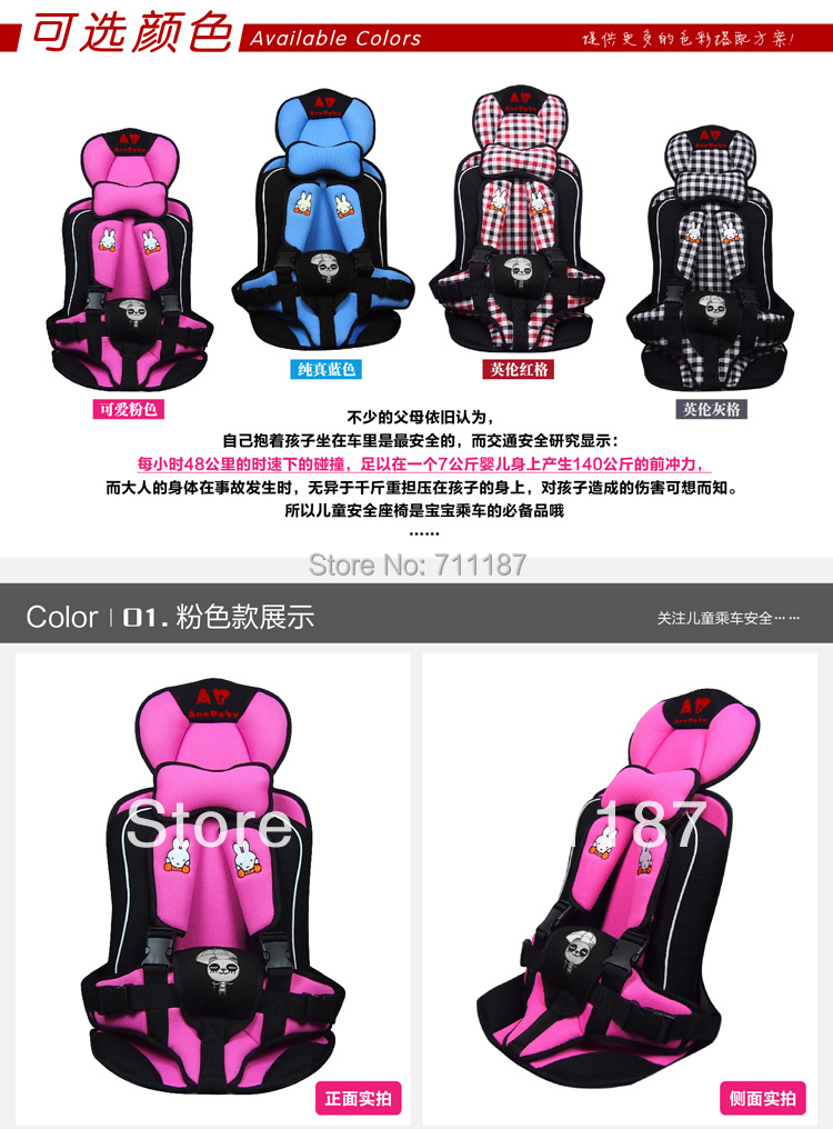 Высокое качество детское кресло для автомобиля, детское автокресло 5 точечные ремни безопасности, удобные безопасность детей автокресло 0 - 4