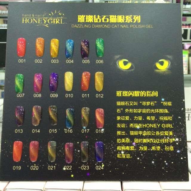 1pcs Diamond megnetic cat eye gel nail polish soak off uv color gel 6ml free shipping