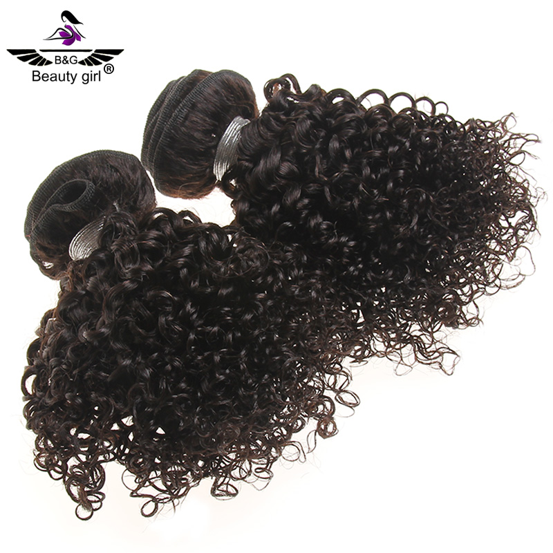 No Shedding 100 Grams Of Brazilian Original Hair With Short Curly Hair Extension Buy Short Curly Brazilian Hair Extensions Original Hair Extensions 100 Grams Of Brazilian Hair Product On Alibaba Com