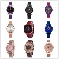 Hot Selling Women Starry Sky Luxury Rose Gold Release Mesh Bracelet Magnetic Strap Wrist Watch Ladies YW02