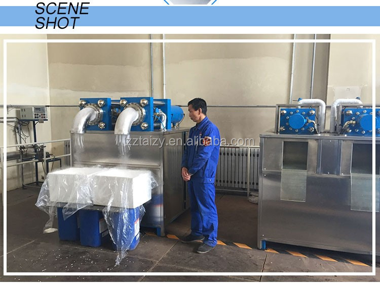 Best price machine producing dry ice price for sale