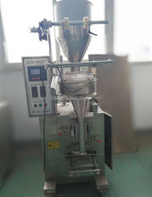 Granules Small Packing Machinery,Granules Quantitive Packing Scale