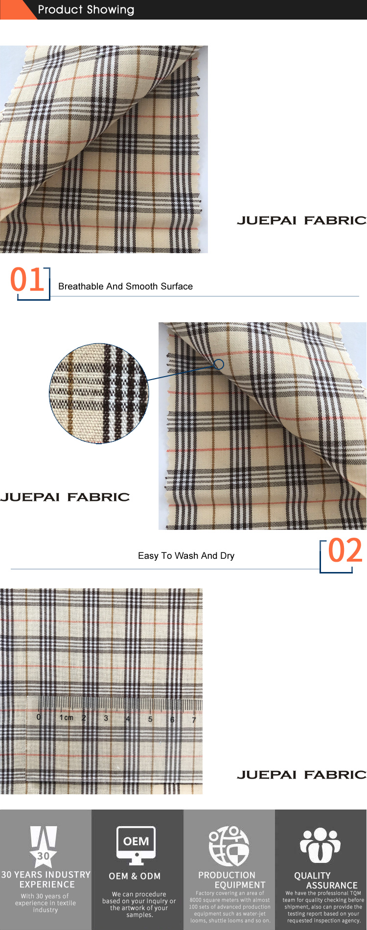 Wholesale new design  factory direct support 100% cotton woven check peach finishing shirt cloth fabric