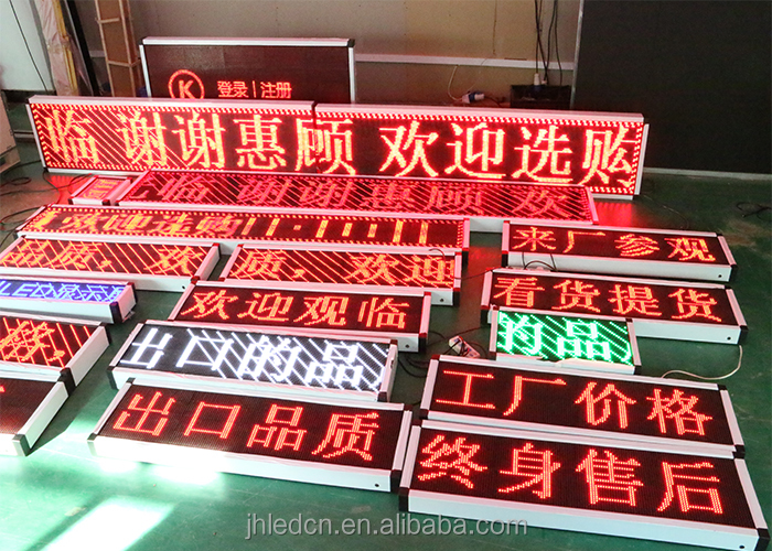 LED display module P10 single color 320*160mm running message text scrolling display screen led display